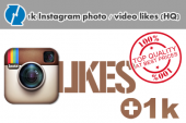 1000-instagram-photo-video-likes-hq